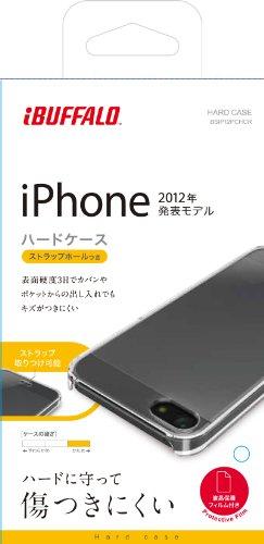 iBUFFALO iPhone5 専用 【ハードに守って傷つきにくい】3Hハードケース 液晶保護フィルム付 クリア BSIP12PCHCR