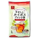 はくばく やさしい ルイボス ブレンド茶 160g入 (8gX20袋) ×2袋 セット (ノンカフェイン カロリー ゼロ) (水出し 煮出し 両用)