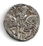 Shahi Jital Coin,Silver,8th to 10th century A.D.