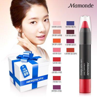 mamonde-creamy-tint-color-balm-trendy-color-no14