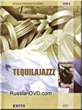 Virus. Kontsert v klube Poligon - Tequilajazzz (DVD PAL)