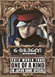 G-DRAGON 2013 WORLD TOUR ~ONE OF A KIND~ IN JAPAN DOME SPECIAL (2���gBlu-ray Disc+2���gCD) (���񐶎Y�����)