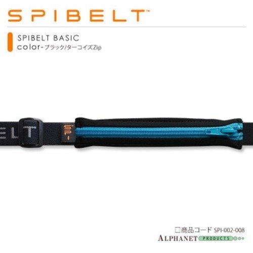 SPIBELT ブラック ターコイズZip
