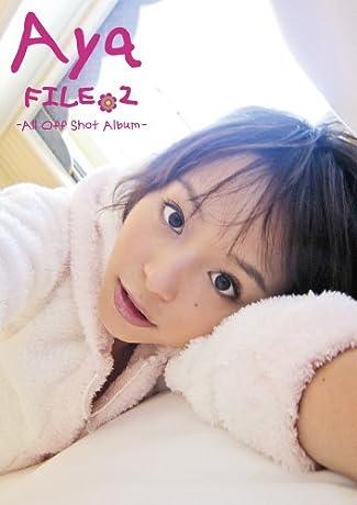 【アマゾン限定生写真付き】平野綾公式写真集「Aya FILE.2 -All Off Shot Album-」