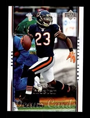 2007 Upper Deck # 31 Devin Hester Chicago Bears (Football Card) Dean's Cards 8 - NM/MT