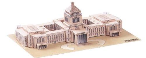 ペーパーモデルミニ 国会議事堂