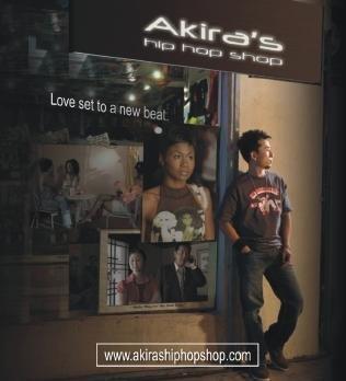 Akira's Hip Hop Shop