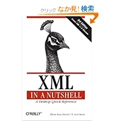 Xml in a Nutshell: A Desktop Quick Reference