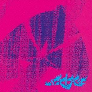 Lula Cortes / Lailson - Satwa [Japan CD] PCD-17534