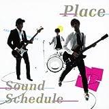 たそがれスターライト-Sound Schedule