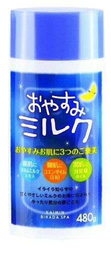 快眠美肌湯 おやすみミルク 480g
