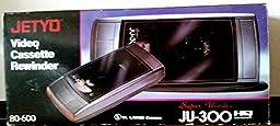 JETYO Video Rewinder JU-300