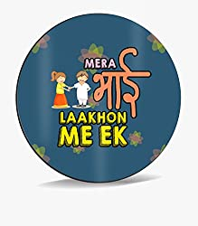 Sky Trends Mera Bhai Laakhon Me Ek With Floral Design Dark Color Shade Gifts for Sister And Brother For Happy Rakhabandhan Mousepad