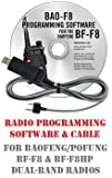 Baofeng/Pofung BF-F8 & BF-F8HP Two-Way Radio Programming Software & Cable Kit