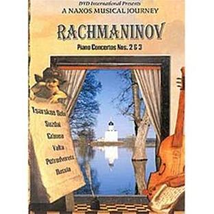 Rachmaninov - Piano Concertos Nos. 2 and 3 (Wit) [DVD]
