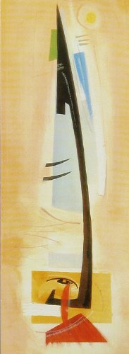 """Dolls Of India """"Art And Artist"""" Reprint On Paper - Unframed (43.18 X 15.24 Centimeters)"""