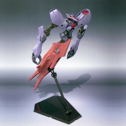 ROBOT soul Mobile Suit Gundam OO GAGA movable figure (Mobile Suit Gundam Oo compare prices)
