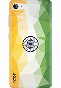 Lenovo Z2 Plus Cover, Designer Printed Back Case for Lenovo z2 plus / Patterns & Ethnic / Tiranga Design - By Noise