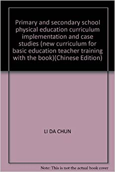 the new teacher education curriculum Teaching and teacher education is an international journal concerned primarily with teachers, teaching, or teacher education situated in an international perspective or in an international context teaching and teacher education is a multidisciplinary journal, committed to no single approach, discipline.