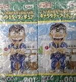 こち亀 フィギュア 両津勘吉 2個 ゲームぱーく キャラクター
