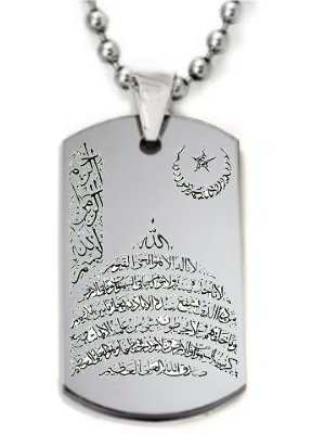 New Ayatul Kursi Name Engraved New Charm Engraved Necklace or Keychain Free Chain&giftbox