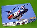 1/72 H9 KV-107II 新潟救難隊40周年記念