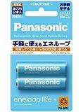 Panasonic eneloop 単3形充電池 2本パック お手軽モデル BK-3LCC/2