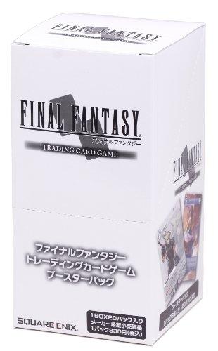 ファイナルファンタジーTCG ブースターパック BOX