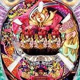 【お取り寄せ】CR戦国乙女2 【中古パチンコ実機/フルセット】家庭用電源OK!