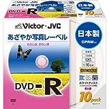 【Amazonの商品情報へ】ビクター 映像用DVD-R CPRM対応 あざやか写真レーベル 4.7GB 120分 16倍速 ワイドホワイトプリンタブル 10枚 日本製 VD-R120EP10