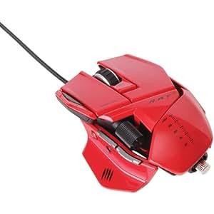 Mad Catz R.A.T.5 Gaming Maus, 5600dpi, PC und MAC