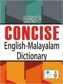 Concise English-Malayam Dictionary: Amazon.es: author