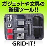 【NHKおはよう日本で放送されました】ガジェット&デジモノアクセサリ固定ツール 「GRID-IT!」 A4サイズ グレー CPG10GY