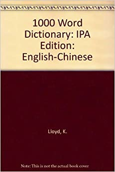 free chinese english dictionary for kindle
