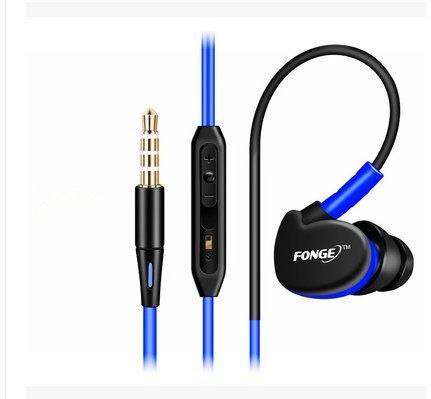 geyes-s5-gerausch-isolierung-in-ear-kopfhorer-ohrhorer-mit-pure-sound-fur-iphone-ipad-ipod-samsung-n