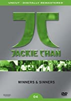 Jackie Chan - Winners & Sinners