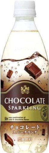 (お徳用ボックス) サントリー チョコレートスパークリング 500ml×24本