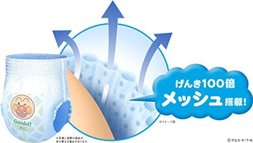 【ケース販売】 ネピア GENKI! パンツ Lサイズ 132枚(44枚×3)