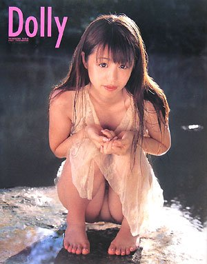 吉川まりあ写真集「Dolly」