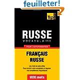 Vocabulaire Français-Russe pour l'autoformation. 9000 mots