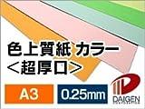 紙通販ダイゲン 色上質紙 <超厚口> A3/50枚 空 016020_14