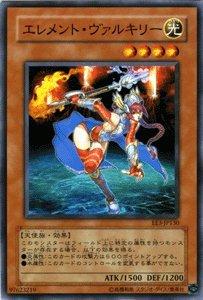 遊戯王カード 【 エレメント・ヴァルキリー 】 EE3-JP130-N 《エキスパートエディションVol.3》