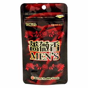 薔薇香MEN''S10 10粒