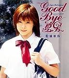 GOOD BYE �Ēj(����)