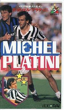 イタリアを征服したナポレオン ミッシェル・プラティニ [VHS]