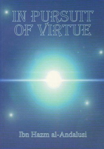 In Pursuit of Virtue (Basic teachings)
