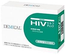 DEMECAL(デメカル)HIVセルフチェック
