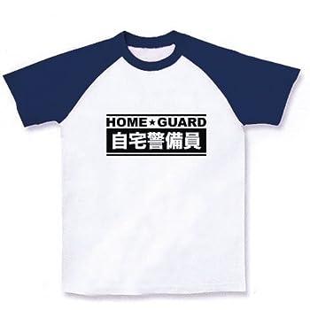 自宅警備員 ラグランTシャツ