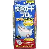 【白元】サニーク 快適ガードプロ プリーツタイプ レギュラーサイズ 5枚入×10個セット