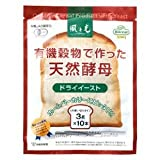 有機穀物で作った天然酵母(ドライイースト) 分包 30g(3g×10)×3袋 送料込 メール便発送